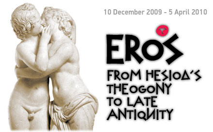 Eros y la antigua Grecia