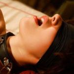 Juegos eróticos con antifaz