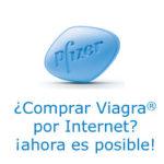 Comprar Viagra por Internet, ahora es posible
